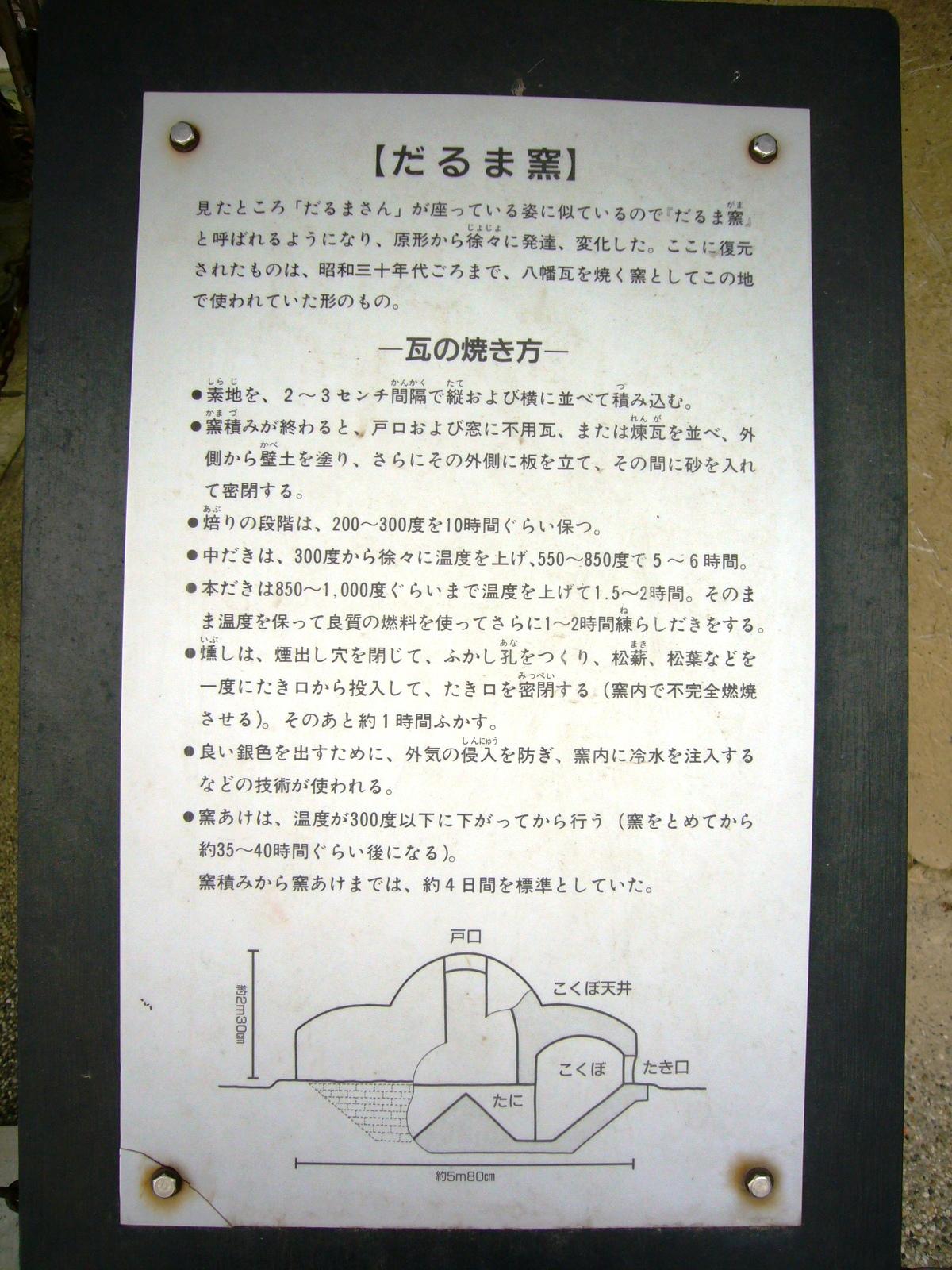 p1100190.JPG