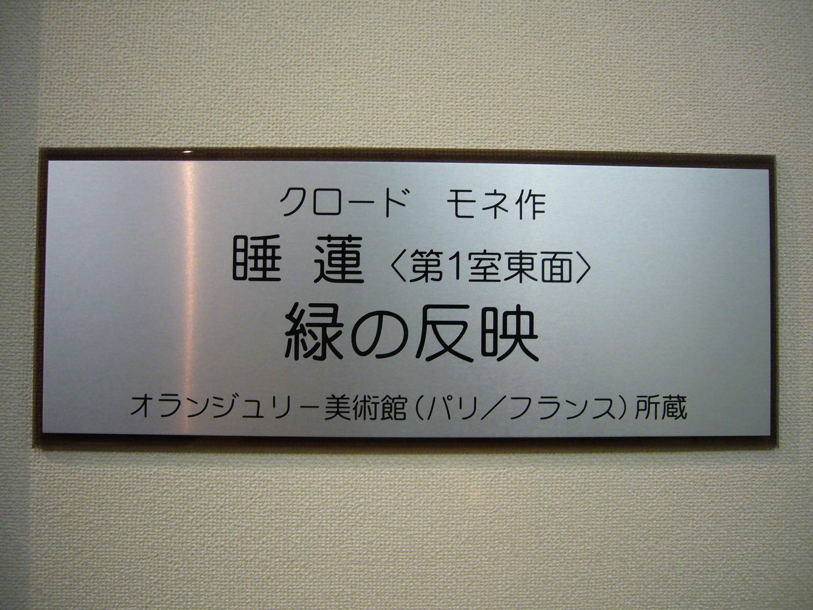 p1100873.JPG