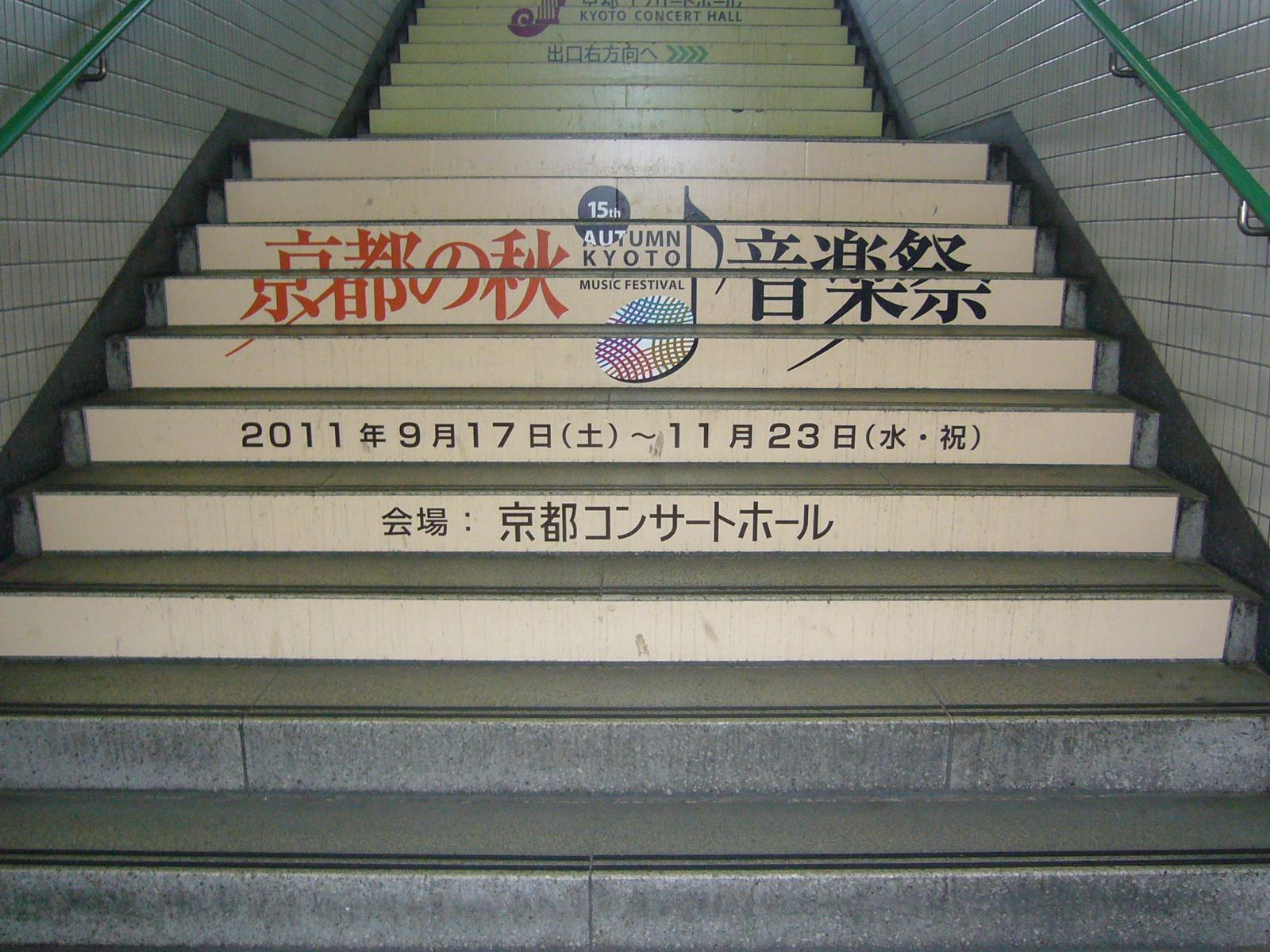 p1110116.JPG