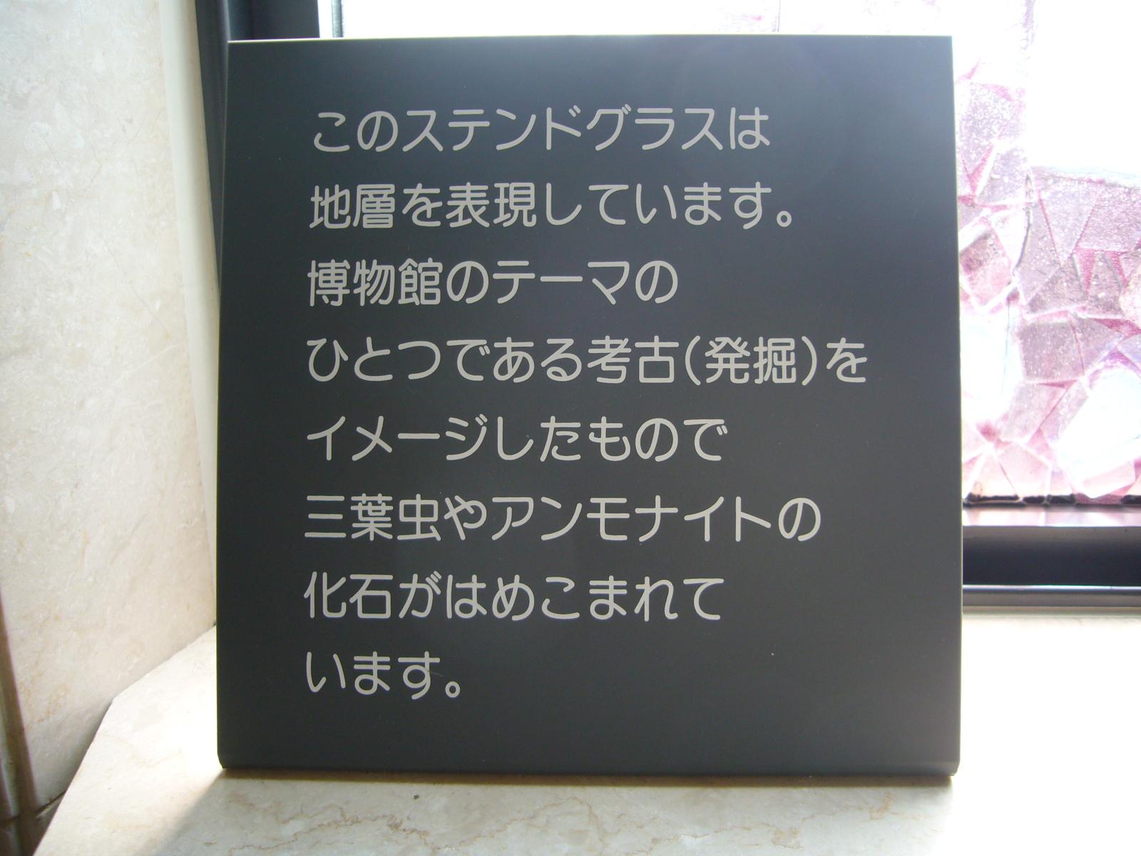 p1110517.JPG