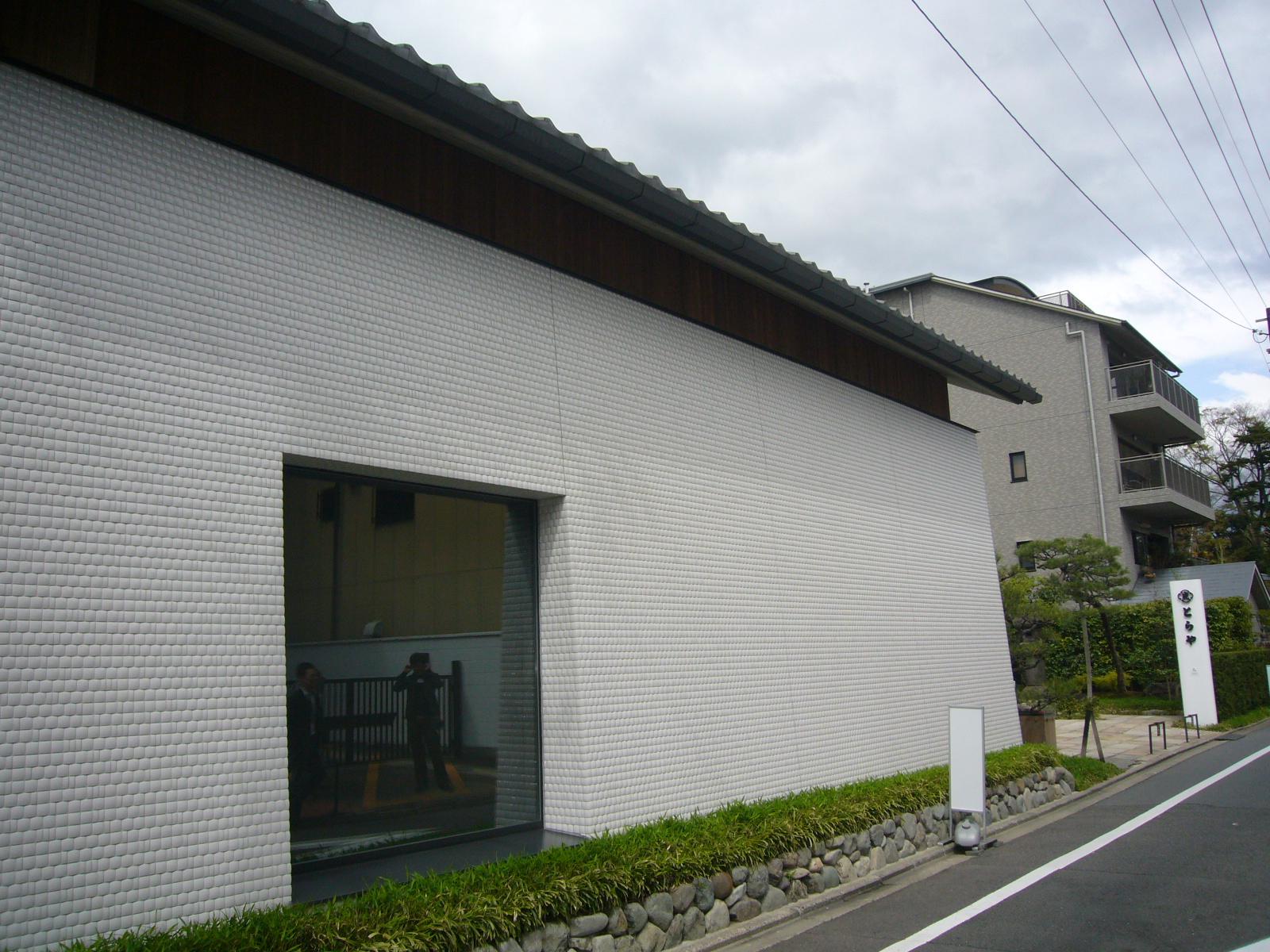 p1120055.JPG