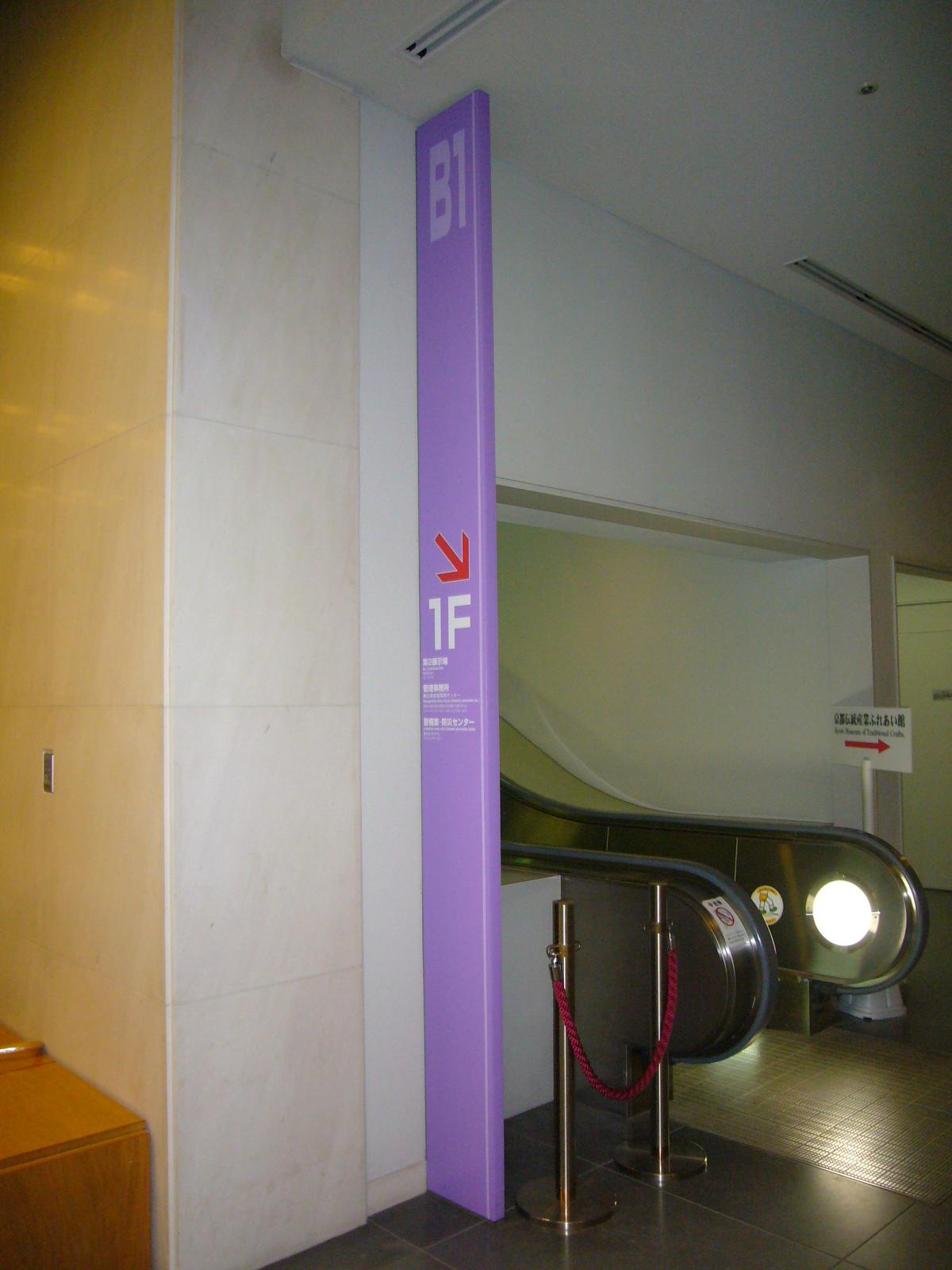 p1120313.JPG