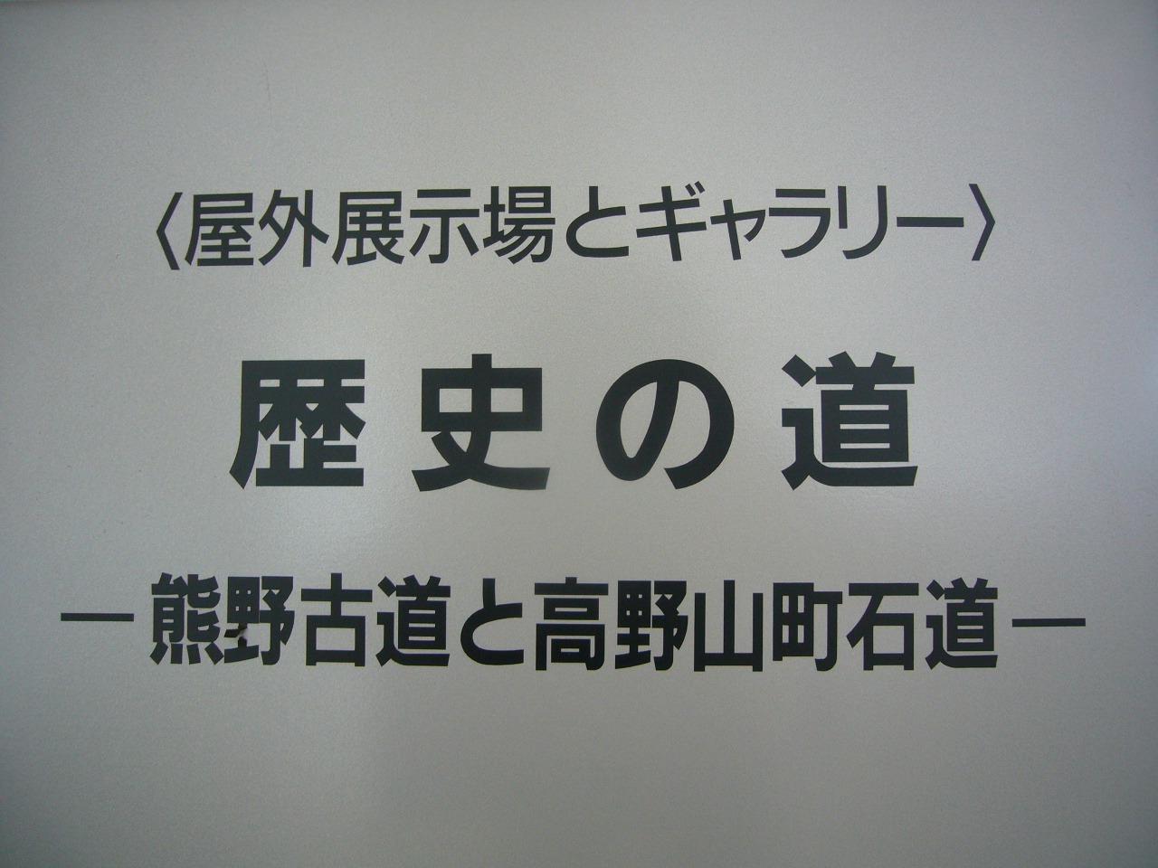 s-p1120647.jpg
