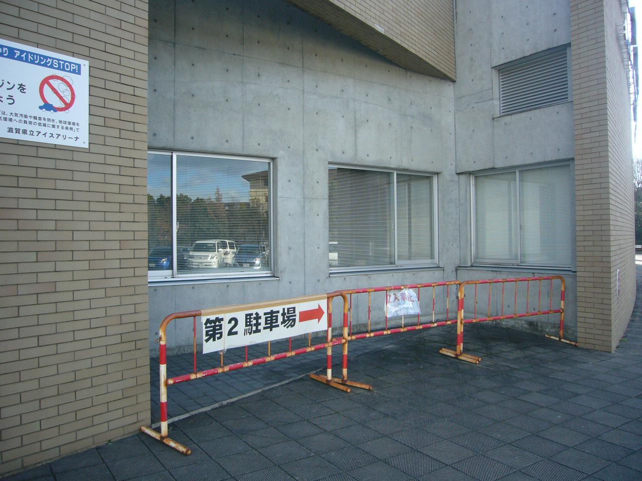 p1140025.JPG