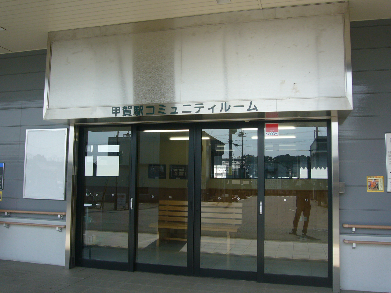 p1140577.JPG