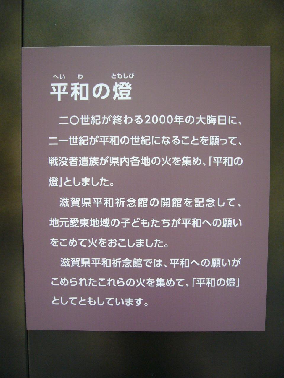 p1160249.JPG