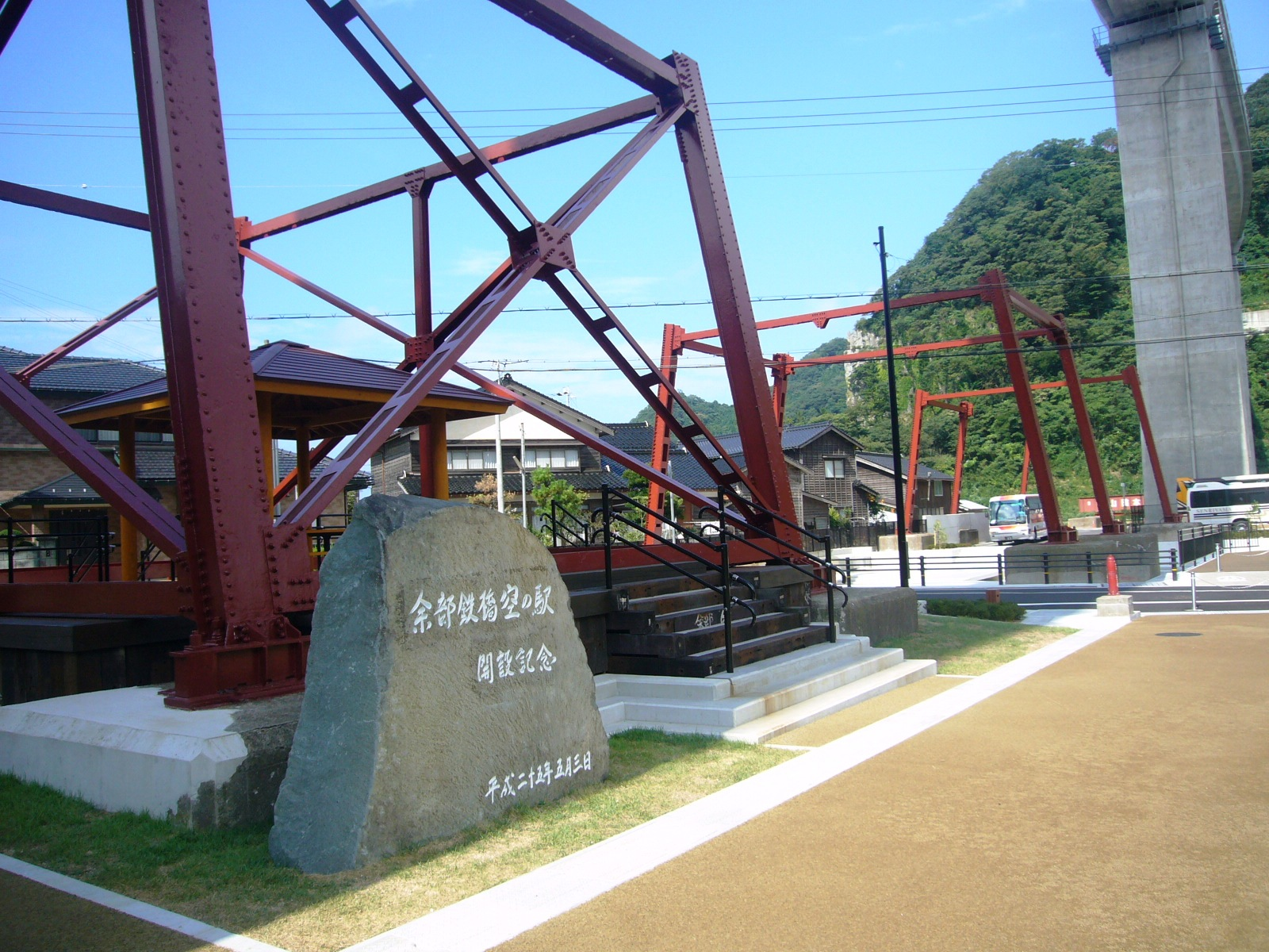 p1160752.JPG