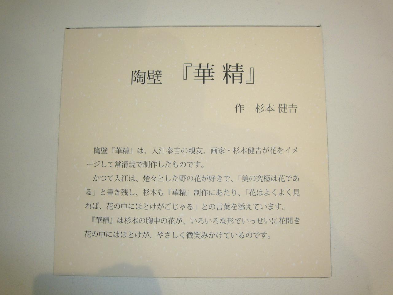 p1190035.JPG