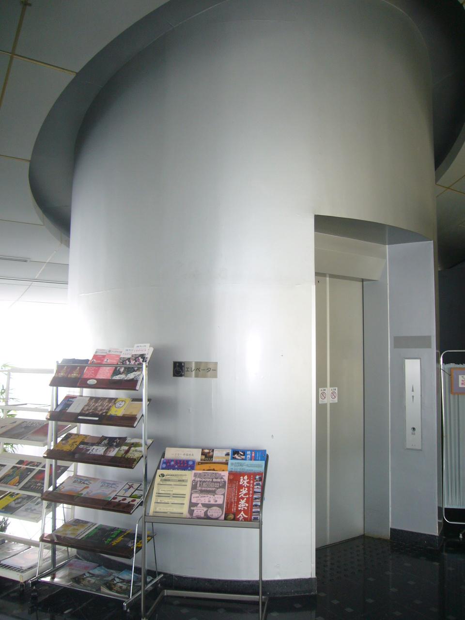 p1190087.JPG
