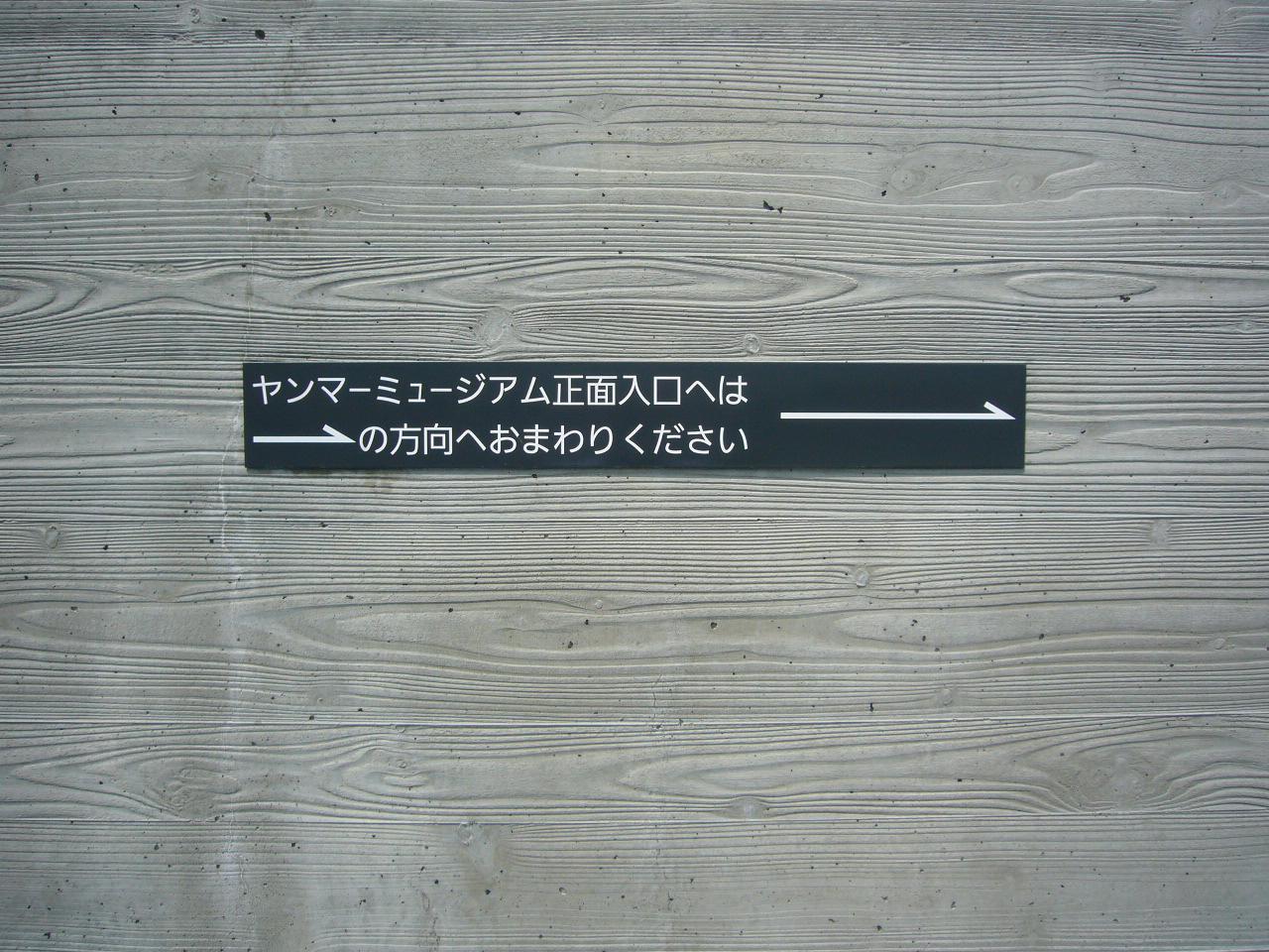 p1200919.JPG