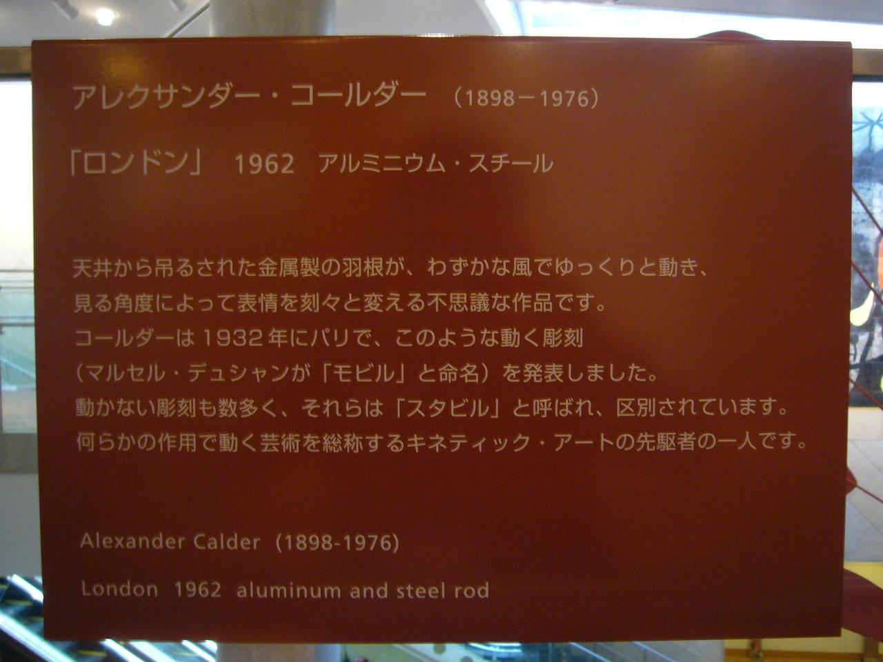 p1210424.JPG