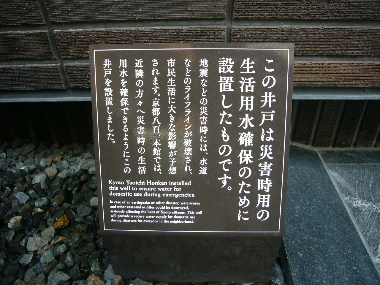 p1210791.JPG