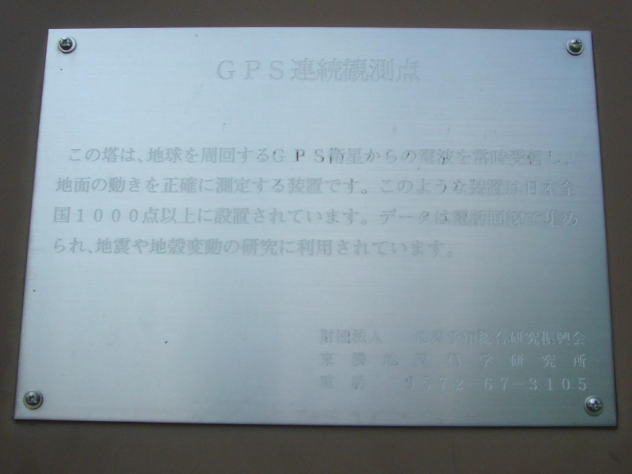 p1240154.JPG